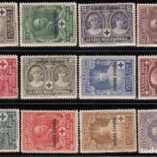 Sellos: SAHARA , 1926 EDIFIL Nº 13 / 24 / * / . Lote 116123395