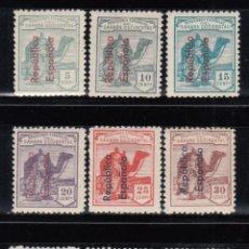 Sellos: SAHARA , 1931 - 1935 EDIFIL Nº 36 / 45 / * / . Lote 116124023