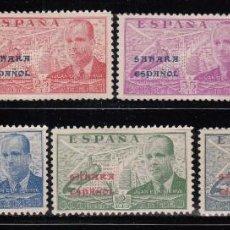 Sellos: SAHARA , 1941 EDIFIL Nº 62H / 62P ( * ) . Lote 116124591