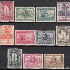 Sellos: TANGER , 1926 EDIFIL Nº 37 / 47 / * / , EXPOSICIÓN DE SEVILLA Y BARCELONA, . Lote 116210391