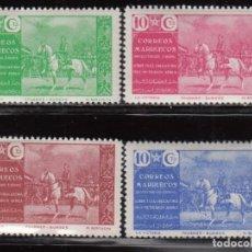 Sellos: MARRUECOS , BENEFICENCIA 1941 EDIFIL Nº 13 / 16 / * /. Lote 116245595