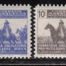 Sellos: MARRUECOS , BENEFICENCIA 1943 EDIFIL Nº 22 / 25 / * /. Lote 116245815