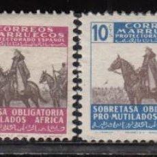 Sellos: MARRUECOS , BENEFICENCIA 1945 EDIFIL Nº 32 / 35 / * /. Lote 116245899