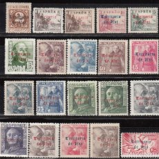 Sellos: IFNI , 1948 - 1949 EDIFIL Nº 37 / 56 / * /. Lote 116265751
