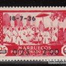 Sellos: MARRUECOS , 1936 EDIFIL Nº 161 / * / ,. Lote 116351827