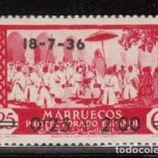 Briefmarken - MARRUECOS , 1936 EDIFIL Nº 161 / * / , - 116351827
