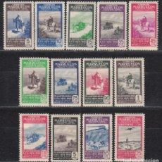 Sellos: MARRUECOS , 1949 EDIFIL Nº 312 / 324 / * / . Lote 116364875