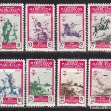 Sellos: MARRUECOS , 1953 EDIFIL Nº 374 / 381 / * / . Lote 116379951