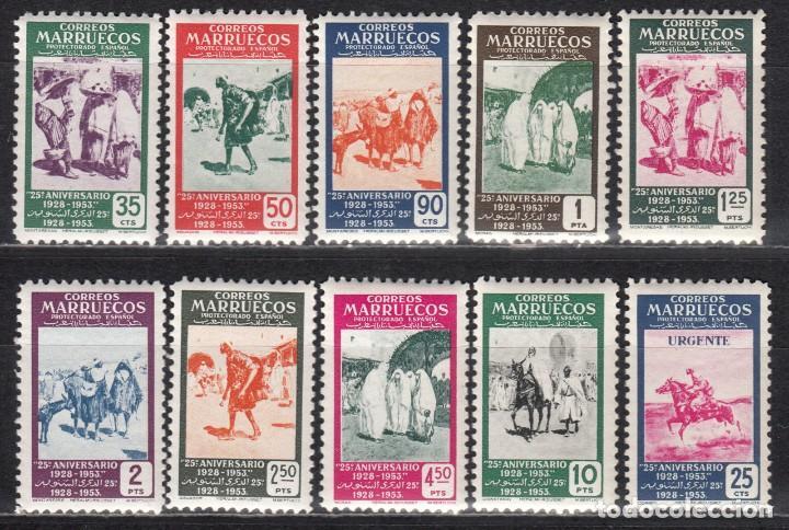 MARRUECOS , 1953 EDIFIL Nº 384 / 393 / * / (Sellos - España - Colonias Españolas y Dependencias - África - Marruecos)