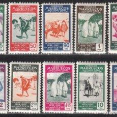 Briefmarken - MARRUECOS , 1953 EDIFIL Nº 384 / 393 / * / - 116381199