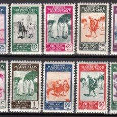 Briefmarken - MARRUECOS , 1953 EDIFIL Nº 384 / 393 / * / - 116381531