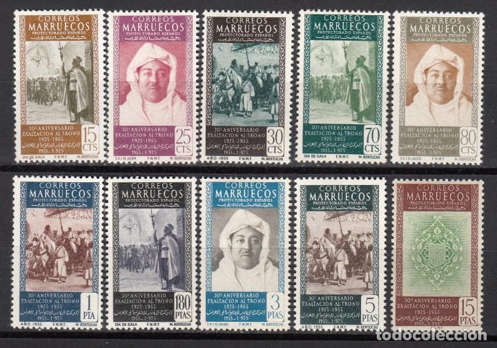 MARRUECOS , 1955 EDIFIL Nº 406 / 415 / * / (Sellos - España - Colonias Españolas y Dependencias - África - Marruecos)