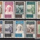Sellos: MARRUECOS , 1955 EDIFIL Nº 406 / 415 / * / . Lote 116384135