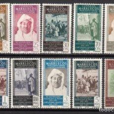 Briefmarken - MARRUECOS , 1955 EDIFIL Nº 406 / 415 / * / - 116384135