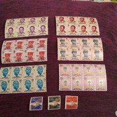 Sellos: PRECIOSO LOTE DE 27 SELLOS, GUINEA ECUATORIAL, 1968 Y 1980. Lote 116394704
