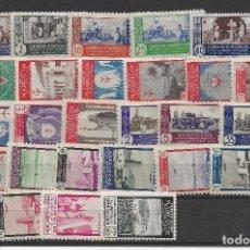 Sellos: R35/ MARRUECOS LOTE DE 26 SELLOS NUEVOS. Lote 116451023