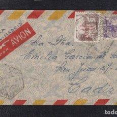 Sellos: 1949.- SANTA ISABEL A CÁDIZ. Lote 116510311