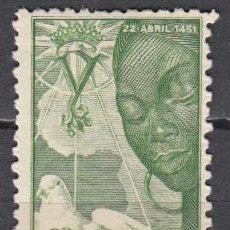 Selos: SAHARA , 1951 EDIFIL Nº 87 / * /. Lote 116714323