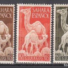Sellos: SAHARA , 1951 EDIFIL Nº 91 / 93 / * /. Lote 116715183