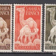 Sellos: SAHARA , 1951 EDIFIL Nº 91 / 93 / * /. Lote 116715391