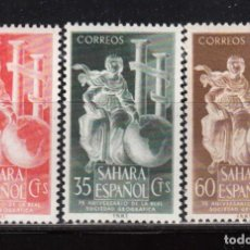 Sellos: SAHARA , 1953 EDIFIL Nº 101 / 103 / * / . Lote 116717687