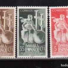 Sellos: SAHARA , 1953 EDIFIL Nº 101 / 103 / * / . Lote 116717775