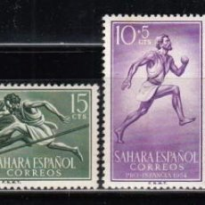 Sellos: SAHARA , 1954 EDIFIL Nº 112 / 115 / * / . Lote 116719763