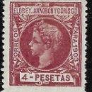 Sellos: ELOBEY ANNOBÓN MORISCO 1903 ALFONSO XIII EDIFIL Nº16 .NUEVO. Lote 116780587