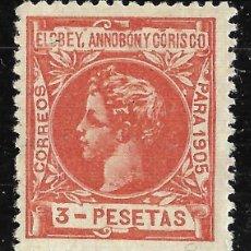 Sellos: SELLO. COLONIAS. ELOBEY ANNOBÓN MORISCO 1905 ALFONSO XIII EDIFIL Nº31 . NUEVO.LUJO. Lote 116781007