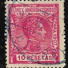 Sellos: SELLO. COLONIAS. ELOBEY ANNOBÓN MORISCO 1907 ALFONSO XIII EDIFIL Nº 50. USADO. Lote 116781551