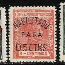 Sellos: SELLOS COLONIAS. ELOBEY ANNOBÓN MORISCO 1908-1909 ALFONSO XIII EDIFIL Nº 50A AL 50F. NUEVO.. Lote 116782499