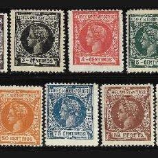 Sellos: SELLOS COLONIASELOBEY ANNOBÓN MORISCO 1905 ALFONSO XIII EDIFIL Nº19 AL Nº31 NUEVO. Lote 116783303