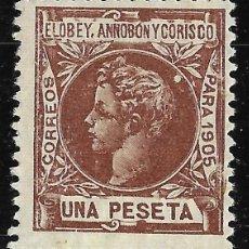 Sellos: SELLO. COLONIAS. ELOBEY ANNOBÓN MORISCO 1905 ALFONSO XIII EDIFIL Nº29 .1P. CASTAÑO ROJIZO. NUEVO. . Lote 116783759