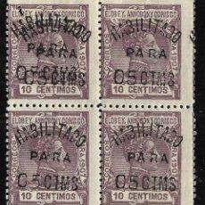 Sellos: ELOBEY ANNOBÓN MORISCO 1908- 1909 ALFONSO XIII EDIFIL Nº50 E . BLOQUE DE 4 NUEVO. Lote 116784159