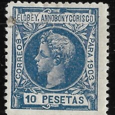 Sellos: SELLO COLONIAS. ELOBEY ANNOBÓN MORISCO 1903 ALFONSO XIII EDIFIL Nº18. 10 P.AZUL. NUEVO. Lote 116784659