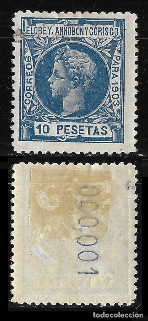 Sellos: Sello Colonias. ELOBEY ANNOBÓN MORISCO 1903 Alfonso XIII Edifil nº18. 10 p.azul. Nuevo - Foto 2 - 116784659