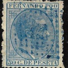 Sellos: SELLOS. ESPAÑA. COLONIAS ESPAÑOLAS. FERNANDO POO 1879 ALFONSO XII. HABILITADO EDIFIL Nº4. USADO.. Lote 116825419
