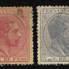 Sellos: SELLOS. COLONIAS ESPAÑOLAS. FERNANDO POO 1882-1889 ALFONSO XII. EDIFIL Nº 5-6-7-8. USADO. Lote 116825599