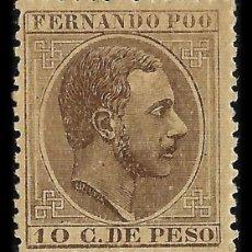 Sellos: SELLOS. ESPAÑA. COLONIAS ESPAÑOLAS. FERNANDO POO 1882-1889 ALFONSO XII. EDIFIL Nº8. 10CT. NUEVO. Lote 116825783