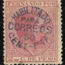 Sellos: SELLOS. COLONIAS ESPAÑOLAS. FERNANDO POO 1896-1900 ALFONSO XII. HABILITADO EDIFIL Nº10. NUEVO. Lote 116826123