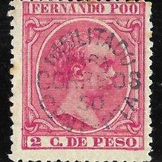 Sellos: SELLOS. COLONIAS ESPAÑOLAS. FERNANDO POO 1896-1900 ALFONSO XII. HABILITADO EDIFIL Nº24. NUEVO. Lote 116826467