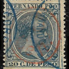 Sellos: SELLOS. COLONIAS ESPAÑOLAS. FERNANDO POO 1896-1900 ALFONSO XIII. HABILITADO EDIFIL Nº40H. USADO. Lote 116829263