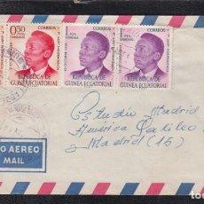 Sellos: AÑISOK DE LOS BIMBILES (RIO MUNI) A MADRID. Lote 116945087