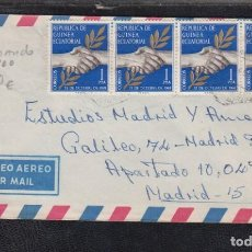 Sellos: 1969.- FERNANDO POO A MADRID. Lote 116946247
