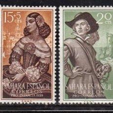 Sellos: SAHARA , 1959 EDIFIL Nº 156 / 159 / * / . Lote 116963855