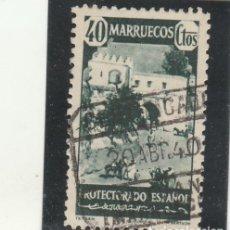 Sellos: MARRUECOS E. 1940 - EDIFIL NRO. 208 - TIPOS DIVERSOS - USADO. Lote 117097512