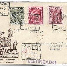 Sellos: MARRUECOS ESPAÑOL, TANGER. CARTA CIRCULADA POR CORREO CERTIFICADO CON SELLOS DE TANGER. Lote 117233423