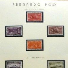 Sellos: FERNANDO POO - 4 SERIES COMPLETAS- 12 SELLOS. Lote 117279931