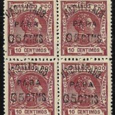 Sellos: SELLOS. ESPAÑA. COLONIAS ESPAÑOLAS. FERNANDO POO 1907 ALFONSO XIII. BLOQUE DE 4 SELLOS.EDIFIL 167A. Lote 117321571
