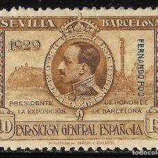 Sellos: SELLOS. ESPAÑA. COLONIAS ESPAÑOLAS. FERNANDO POO 1929 ALFONSO XIII .EDIFIL Nº178 . . NUEVO. Lote 117322551